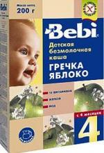 Каша Bebi Гречневая в ассортименте (с 4 мес, 200 г)