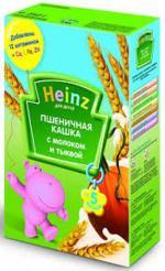 Каша Heinz молочная пшеничная с тыквой 5 мес. 250 г